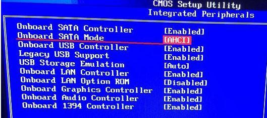 Cara Super Mudah Merubah Hardisk Controller dari IDE ke AHCI pada windows 10 Tanpa Install Ulang